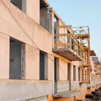 ЖК Пушгород строительство новых домов